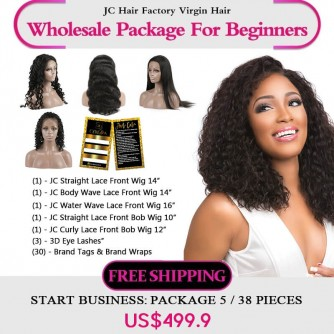 Virgin Hair Lace Wig Package VI For Business Beginners