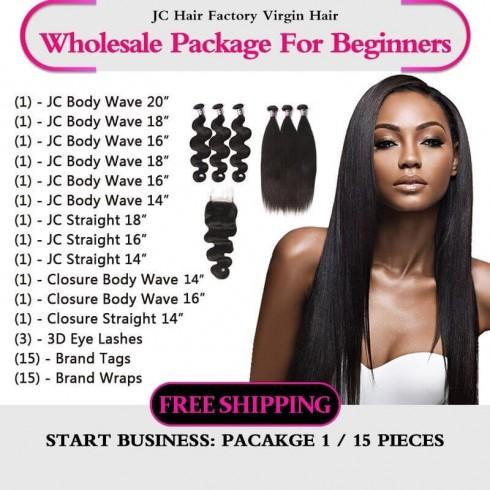 Virgin Hair Package I for Business Beginners