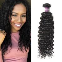 Brazilian Deep Curly Virgin Hair Weave