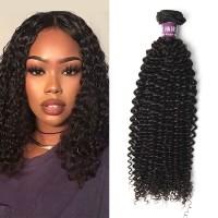 Brazilian Kinky Curly Virgin Hair Weave